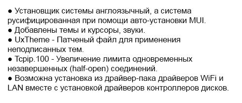 Loner xp 2013 скачать торрент