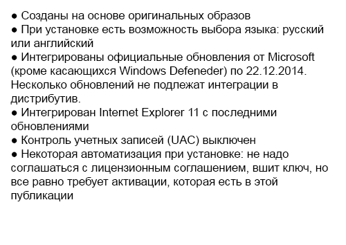 http://rustorka.com/forum/viewtopic.php?t=177772